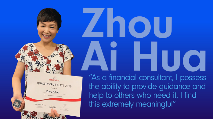 Focus and whatever obstacles will be out of focus – Zhou Ai Hua